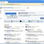 Extenções do Google Chrome